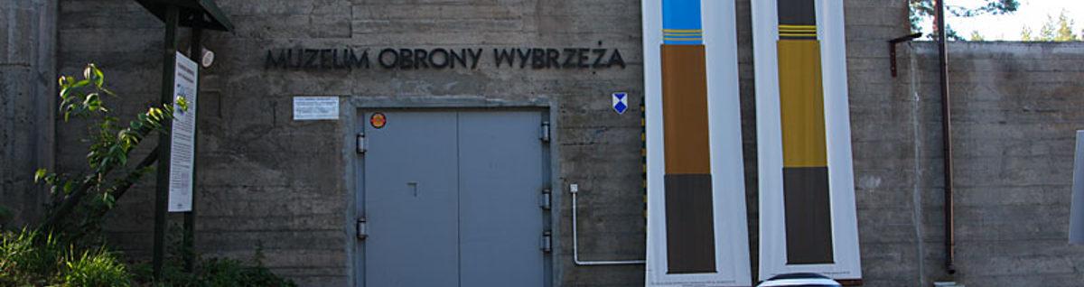 b9_muzeum_obrony_wybrzeza